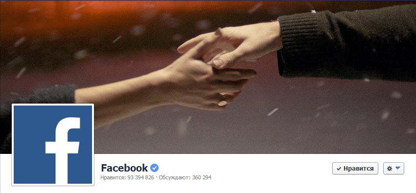 inweb-facebook