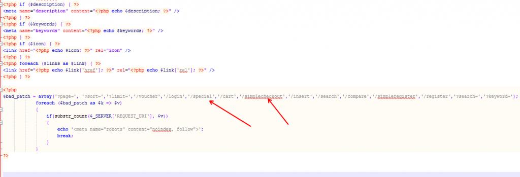 Изменение кода