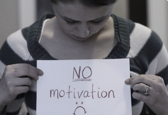 Нет мотивации