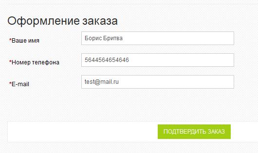 6786905