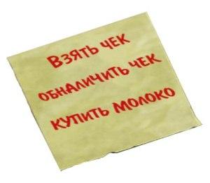 Плюсы и минусы использования чек-листов в SEO