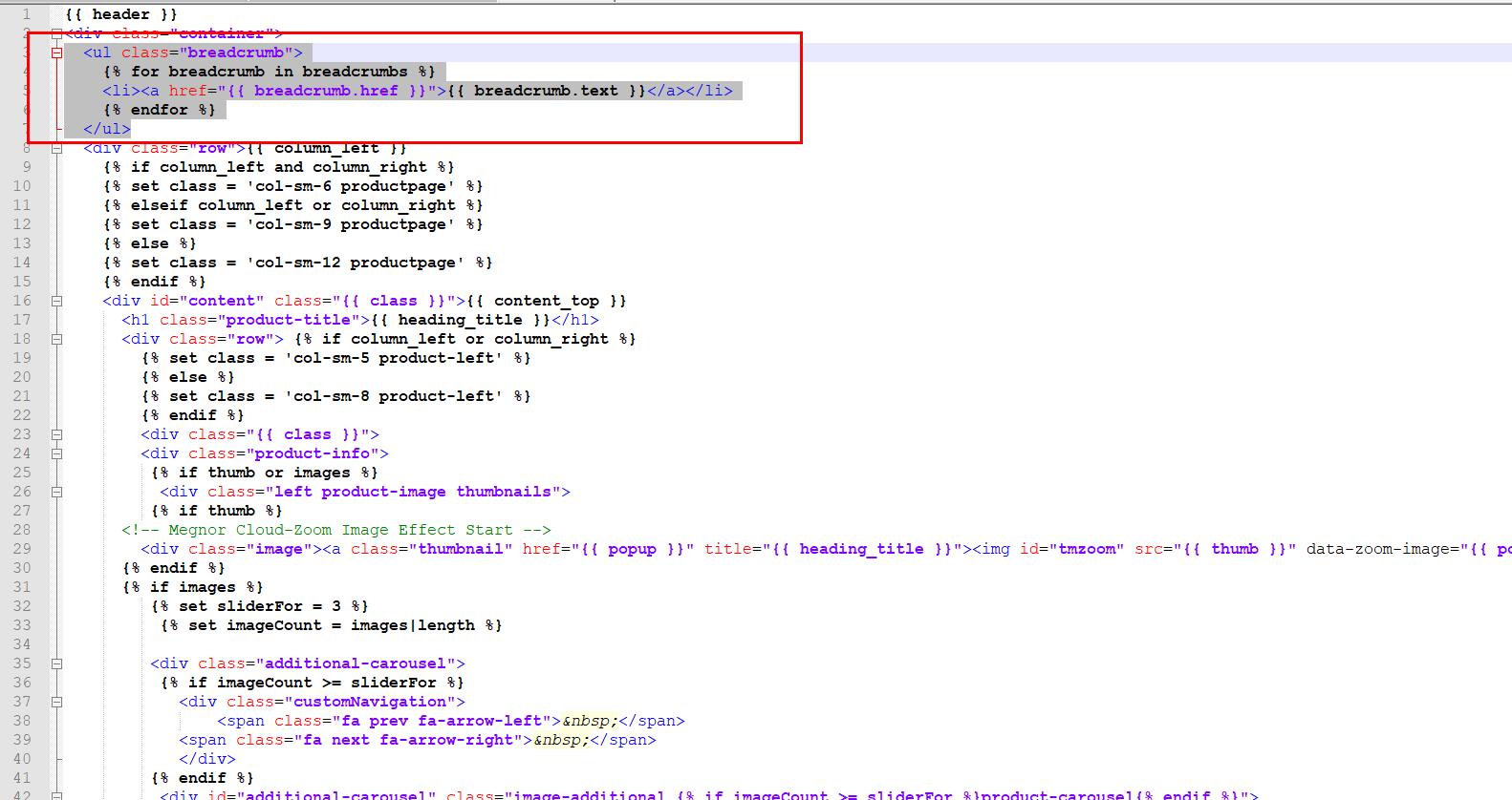 заміна коду