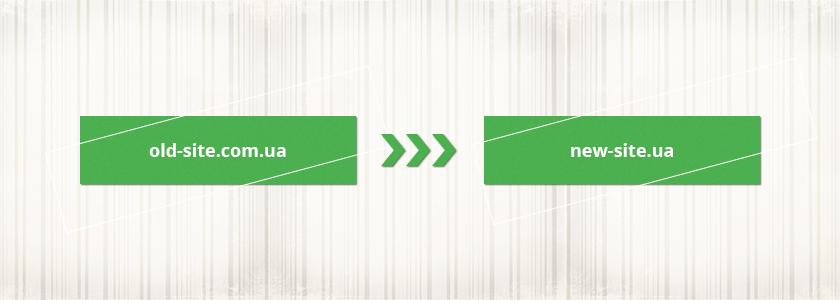 Алгоритм смены домена без потери позиций