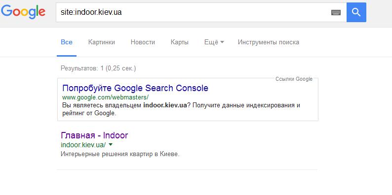 Как сделать чтоб поисковики нашли сайт xrumer нет соединения удаленным сервером