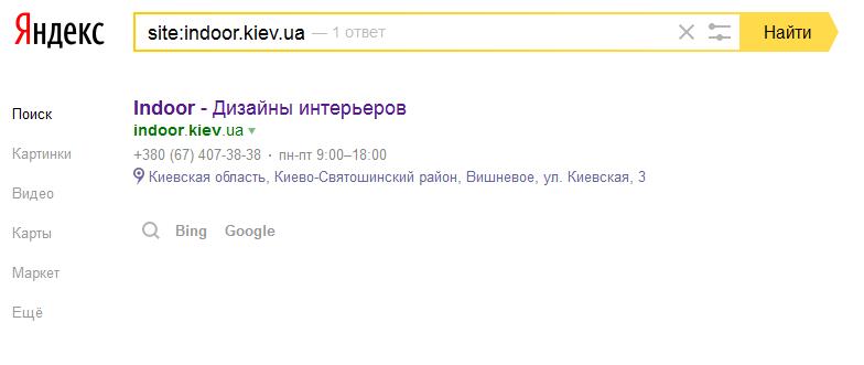 Поисковые системы и сайты на ajax