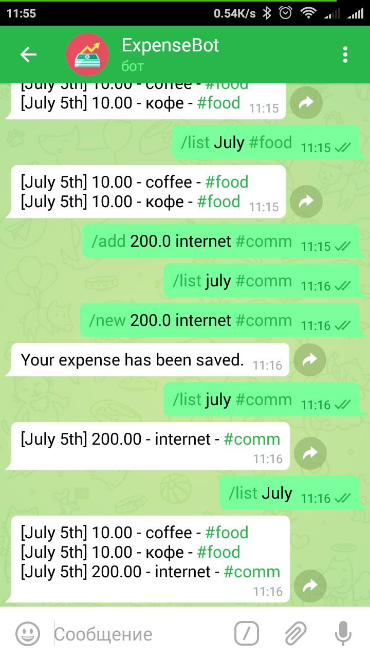 ExpenseBot для Telegram