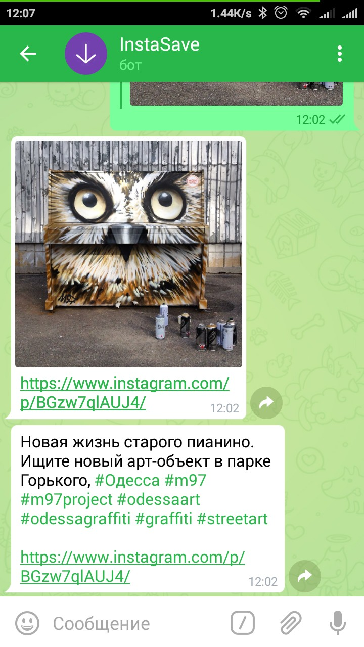 InstaSaveBot для Telegram
