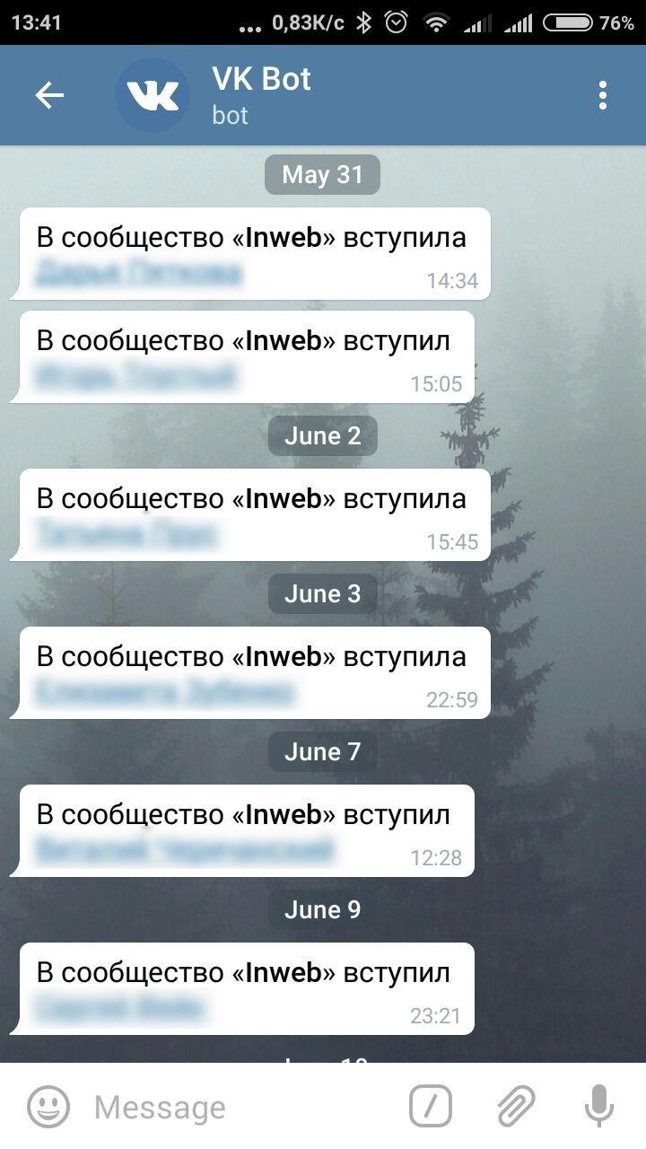 VKBot для Telegram