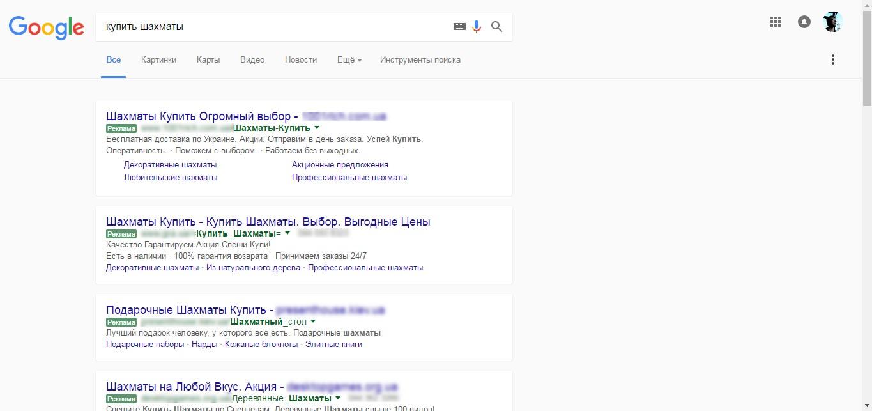 Поисковая кампания в Google