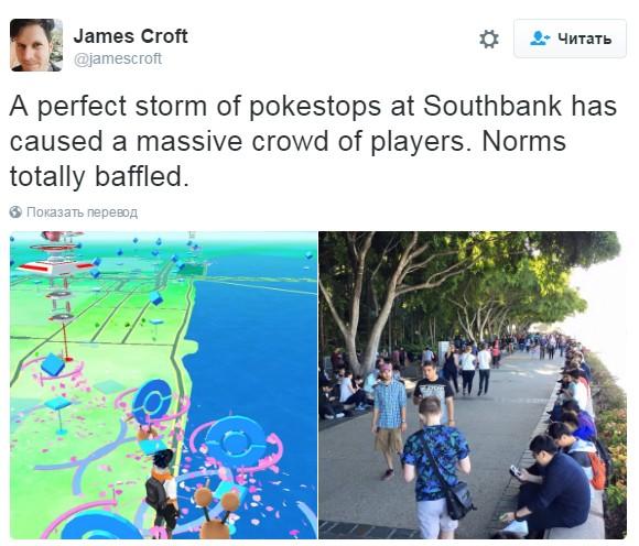 Pokemon Go на побережье Австралии
