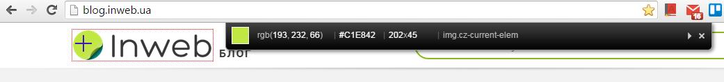 Расширение ColorZilla для Chrome