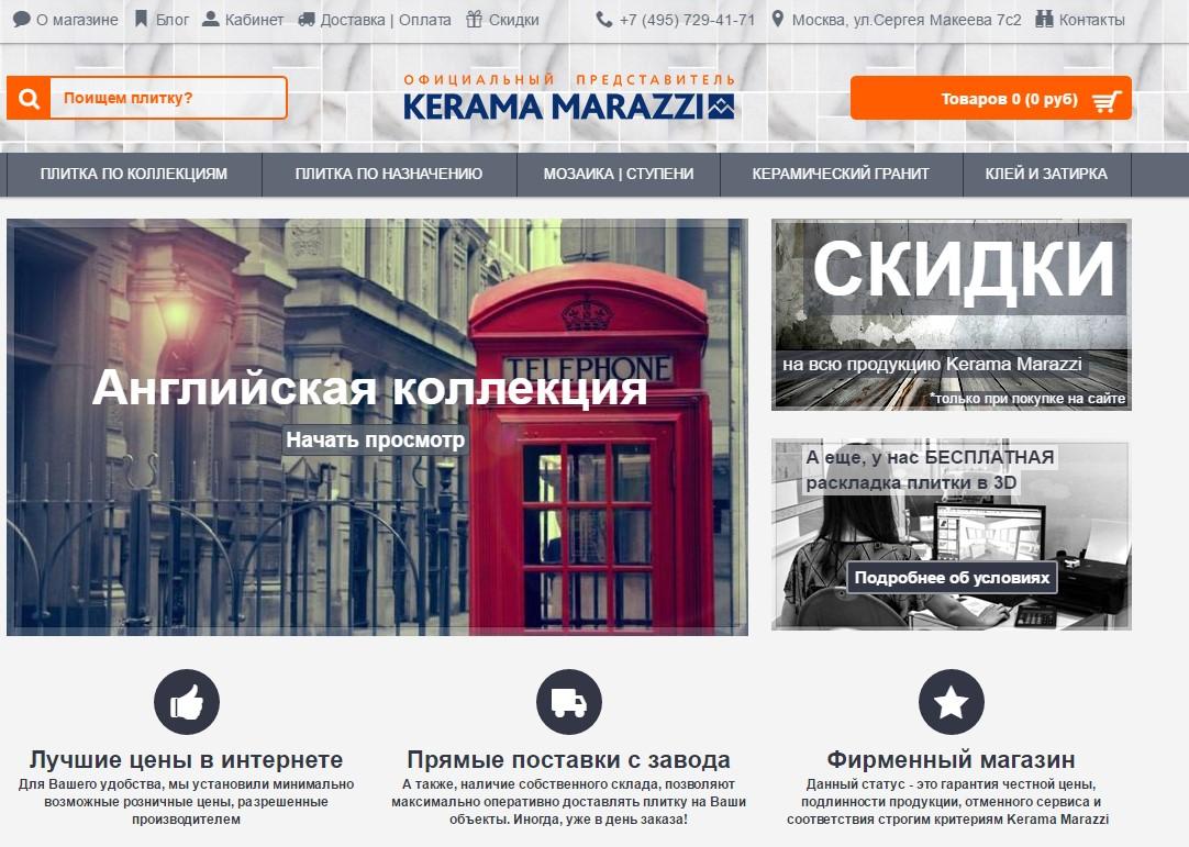 "Главная страница сайта ""Веста-керамика""Главная страница сайта ""Веста-керамика"""