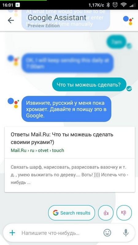 google-allo-assistant-language