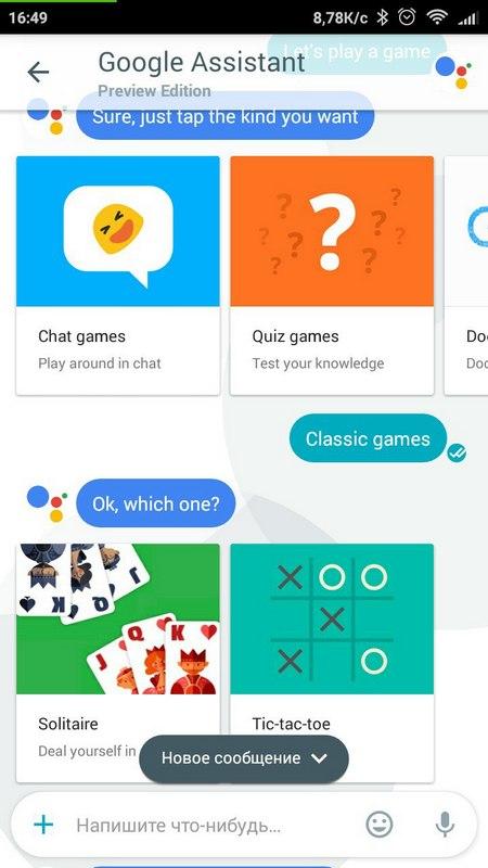 google-allo-games