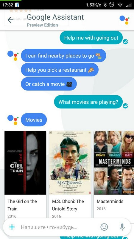 google-allo-movies