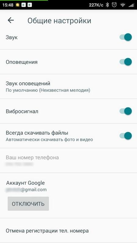 google-allo-settings