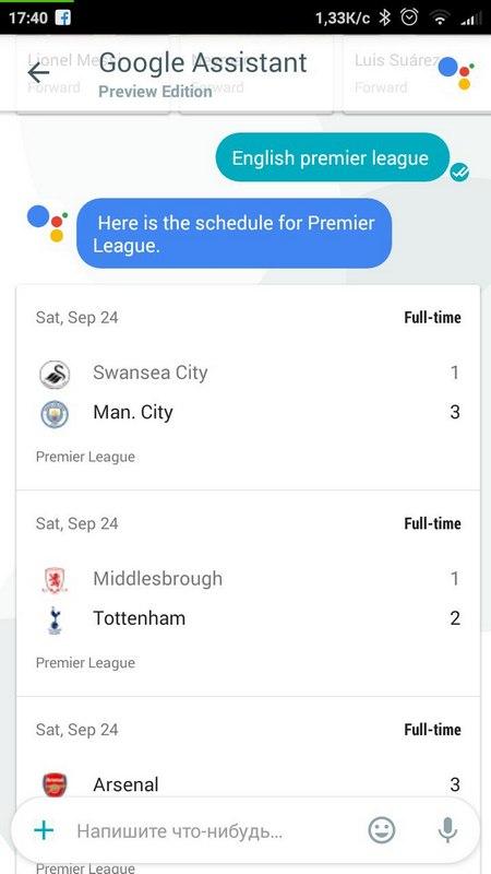 google-allo-sports-schedule