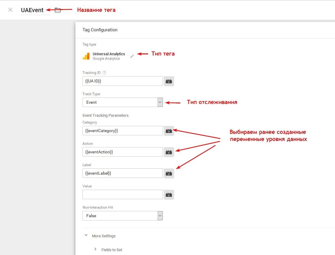 Создание нового тега в новом интерфейсе Google Tag Manager