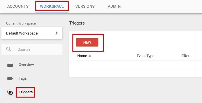 Создание нового триггера в новом интерфейсе GTM
