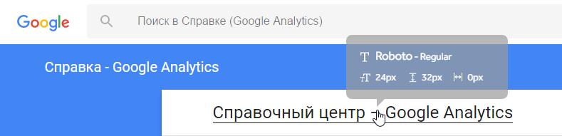 Расширение Fontface Ninja для Chrome