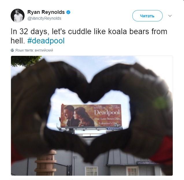 hollywood-marketing-deadpool-twitter