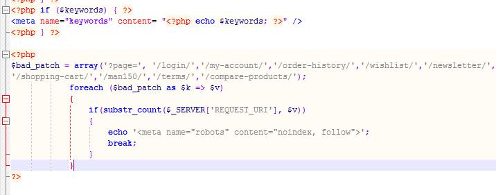 header.tpl.code2