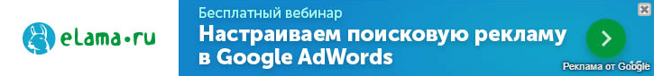 example of banner advertising