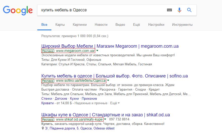 Как можно еще использовать контекстную рекламу