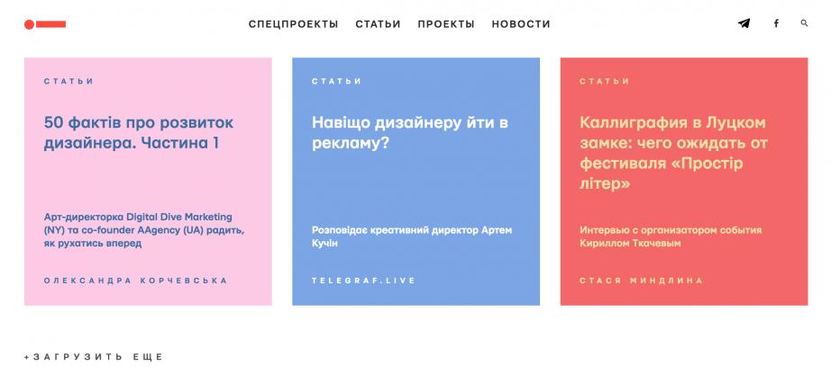 сайт Platfr.ma