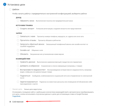 Обработка событий DataLayer в Contact Form 7 с помощью Google Tag Manager