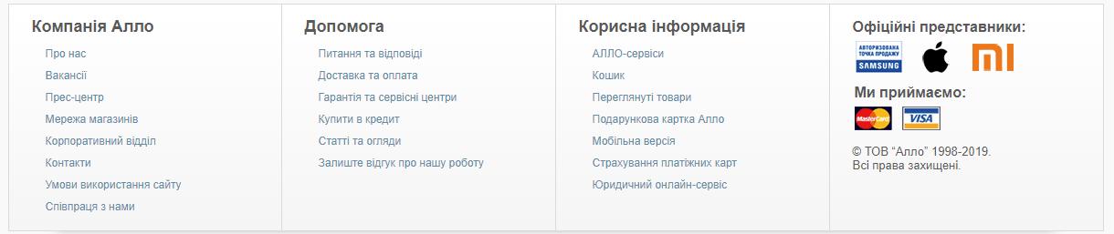Обязательный перевод сайтов на украинский язык: как все сделать правильно и чем грозит игнорирование нового закона