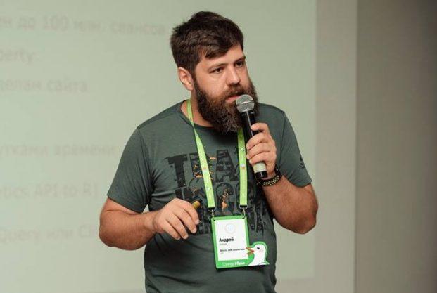 Бородатый веб-аналитик Андрей Осипов: только спустя 7 лет большие компании поняли, насколько сквозная аналитика важна для бизнеса