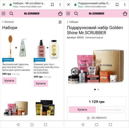 Как сэкономить на продвижении интернет-магазина: все о SEO-возможностях Хорошопа