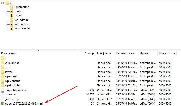Добавляем HTML-файл в корневой каталог сайта