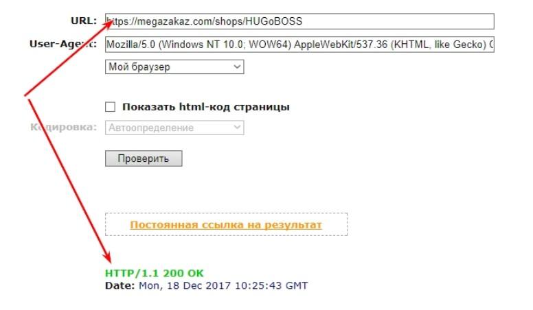 Исправили проблему с регистрами в URL-адресах страниц