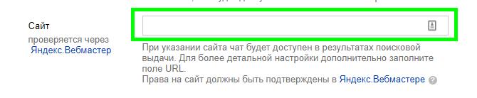 Подтверждение права использования бренда сайта