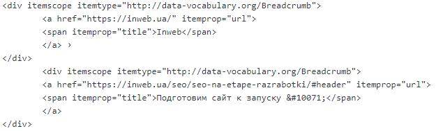 Разметка с использованием словаря Data-vocabulary.org