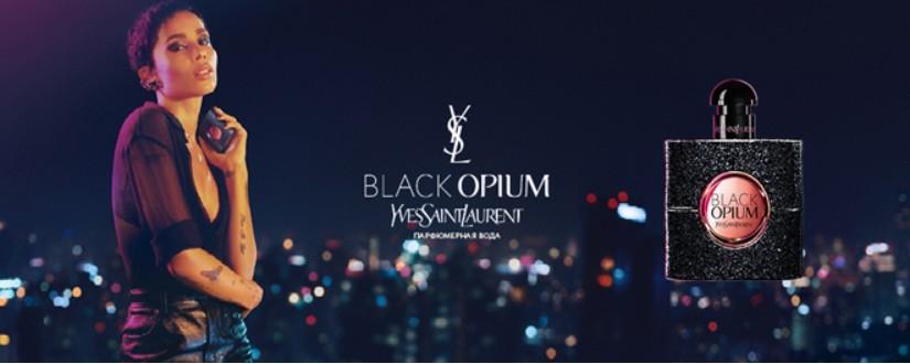 Лицом бренда аромата Yves Saint Laurent Black Opium, стала — Zoe Kravitz.