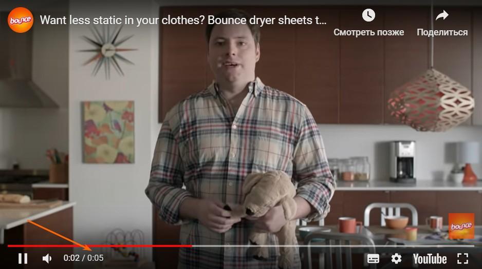 Видеореклама Bumper ads