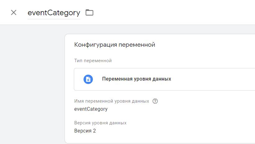 eventCategory