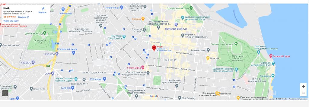 геолокация компании на Google Картах