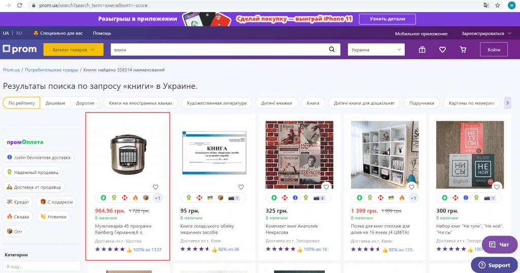 поисковые фильтры