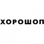 Редакция Хорошоп