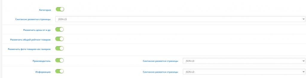 Seo оптимизация сайта на opencart руководство по созданию web сайтов