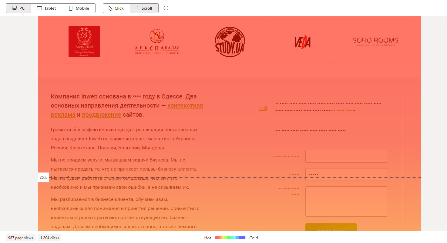 Тепловизор для проверки сайтов в сервисе Microsoft Clarity