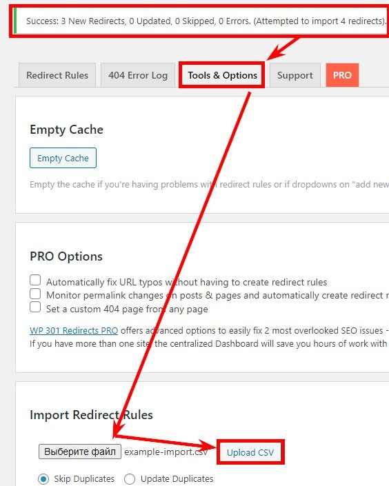 Импорт 301 редиректов из СSV файла для плагина 301 Redirects