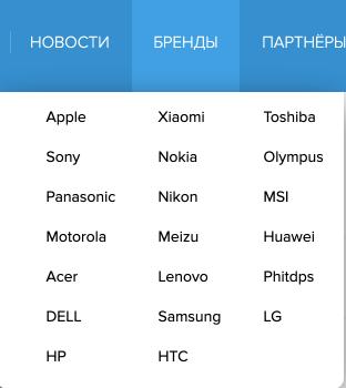Бренды представленные в категориях на сайте smart-service.ua